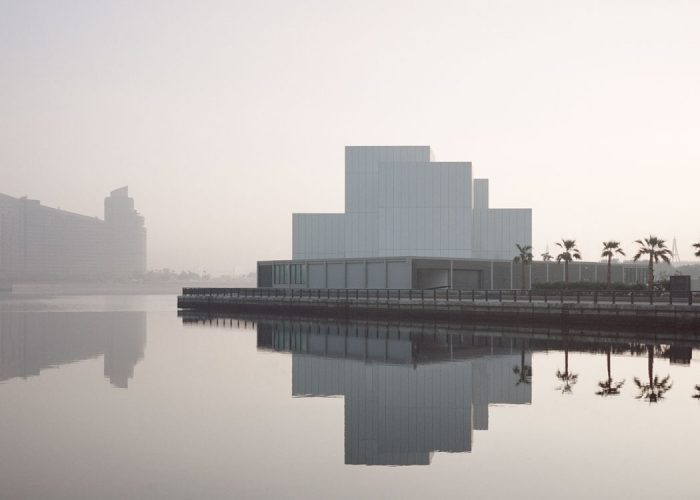 Serie Architects' Jameel Arts Centre in Dubai is the Antidote to Art Fatigue