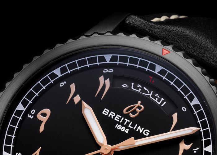 Breitling Launched A Limited Edition Eastern Arabic Numeral Watch