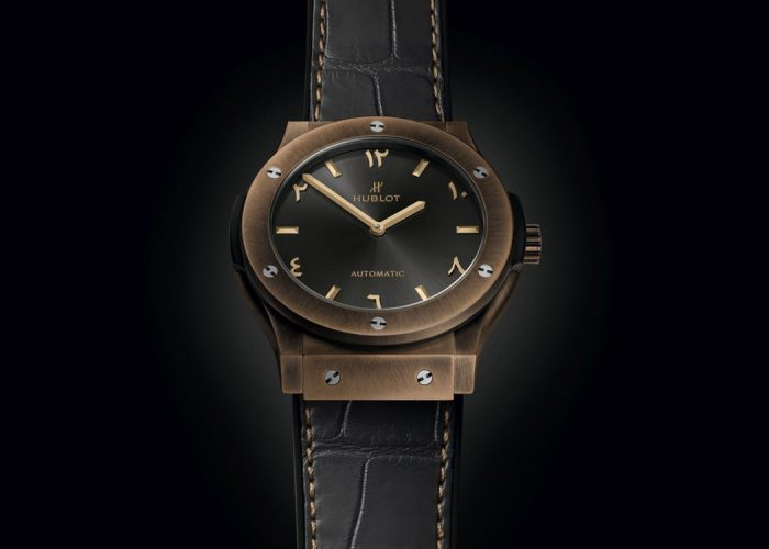 Telling the Time Backwards: A Cool New Watch for the Arab World